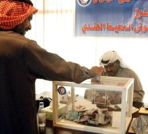 _12865_kuwait-charity-2-3-2005